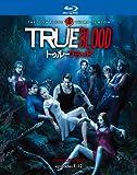 トゥルーブラッド<サード・シーズン>コンプリート・ボックス [Blu-ray]