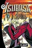 Tsubasa 14: RESERVoir CHRoNiCLE (Tsubasa Reservoir Chroni...