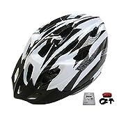D'Kotte スタイリッシュ! 軽量! 自転車用 サイクリング ヘルメット 色選択できます!LEDテールライト付き! (白/黒)