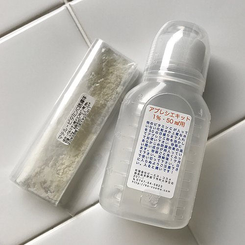 新世代ビタミンC誘導体「アプレシエ(APPS)」1%化粧水・50ml用作成キット