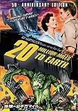地球へ2千万マイル(1枚組)モノクロ&カラーライズ版 [DVD]
