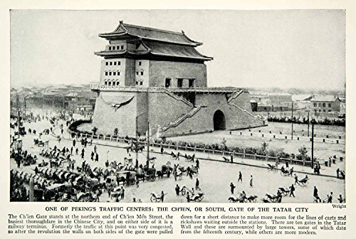 1938 Print Beijing Chinese Capital South Gate Ch'ien Architecture Image XGGD4 - Original Halftone Print (Capital Of Ch compare prices)