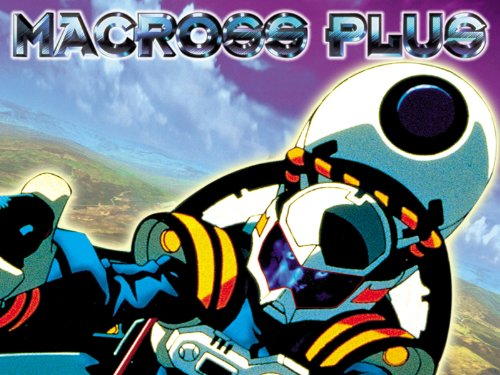 Macross Plus - Bundle