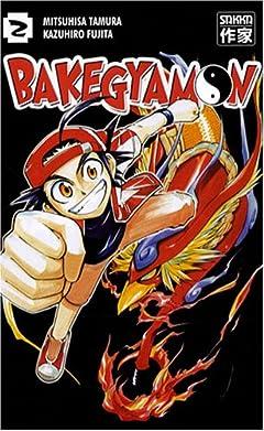 bakegyamon