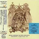 ファイナルファンタジー タクティクスアドバンス ラジオエディション ~コンプリートバージョン~ Vol.4