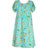 MuuMuu House Dress - Modern Flowers Petal Sleeves Caftan Kaftan Hawaiian Aloha Pullover Cotton Lounger - Regular and Plus Size