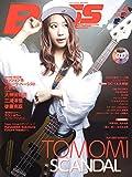 BASS MAGAZINE (ベース マガジン) 2016年 4月号 (CD付) [雑誌]