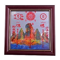 All-round Taoist Feng Shui Protective Talisman Bagua Mirror Pakua + Free Red String Bracelet G9006