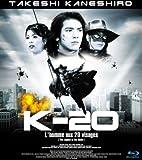 echange, troc K-20 [Blu-ray]
