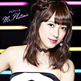 Mr.Platonic(初回生産限定盤/井上理香子ver.)
