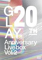 GLAY 20th Anniversary LIVE BOX VOL.2 [DVD](在庫あり。)