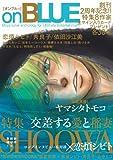on BLUE(8) (FCオンブルーコミックス)