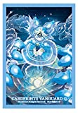 ブシロードスリーブコレクション ミニ Vol.237 カードファイト!! ヴァンガードG 『レインエレメント マデュー』