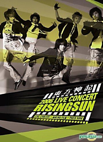 東方神起 2006 Live Concert Rising Sun DVD