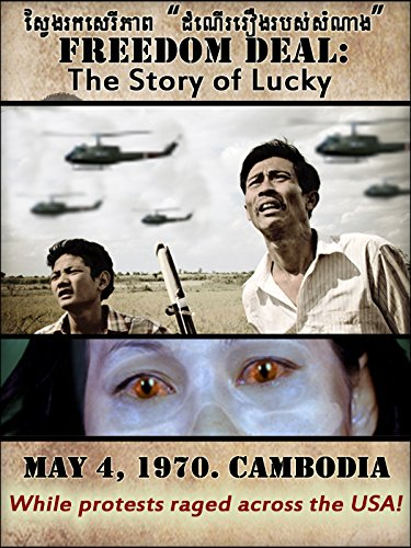 'FREEDOM DEAL' Vietnam War Historical Drama (Home Use) - Includes Extra 'Behind the Scenes' Making of Movie with Director Commentary (following main movie)
