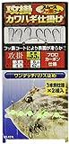 シマノ 攻掛カワハギ仕掛け(仕掛け2セット) RG-KS1L 5.5-3-4