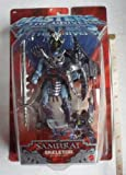 Master of the Universe - Samurai Skeletor - Made by Mattel in 2002