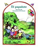 img - for El Papalote / The Kite (Cuentos Para Todo El Ano / Stories the Year 'round) (Cuentos Para Todo el Ano (Little Books)) (Spanish Edition) book / textbook / text book