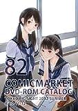 ���ߥå��ޡ����å� 82 DVD-ROM �����?