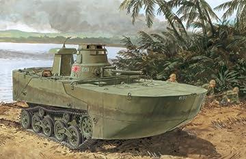 1/35 WW.II 日本海軍 水陸両用戦車 特二式内火艇 カミ 海上浮航形態 (後期型フロート付き)