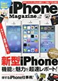 iPhone Magazine (�A�C�t�H���E�}�K�W��) Vol.39 2013�N 08���� [�G��]
