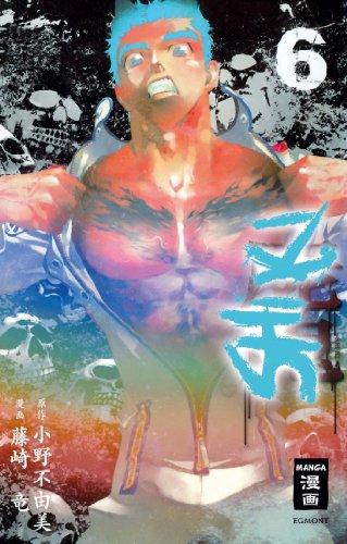 Shi Ki, Band 6