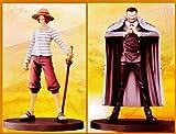 ワンピース DXフィギュア ~THE GRANDLINE MEN~ vol.0 2種