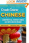 Chinese: Crash Course Chinese - Learn...