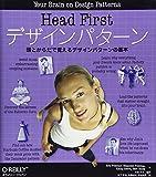Head First�ǥ�����ѥ����� ��Ƭ�Ȥ�����dzФ���ǥ�����ѥ�����δ���