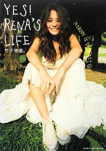 竹下玲奈 YES! RENA'S LIFE 大きい表紙画像