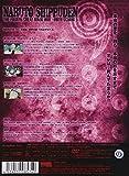 NARUTO-ナルト-疾風伝 忍界大戦・うちはオビト 5 [DVD]