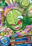 ドラゴンボールヒーローズ 第1弾 栽培マン 【レア】 No.1-030