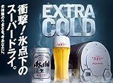 EXTRA COLD クーラー ~