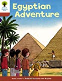 Egyptian Adventure. [Written by Roderick Hunt
