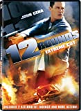 12 Rounds (Rated + Unrated) (Bilingual)