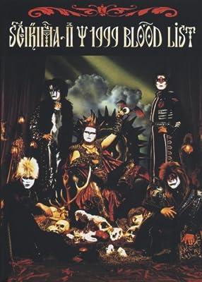 バンドスコア 聖飢魔II 1999 BLOOD LIST(元祖極悪集大成盤) (バンド・スコア)