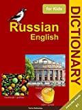 Russian-English Visual Dictionary for Kids (English Edition)
