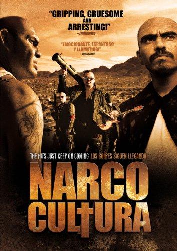 皆殺しのバラッド メキシコ麻薬戦争の光と闇