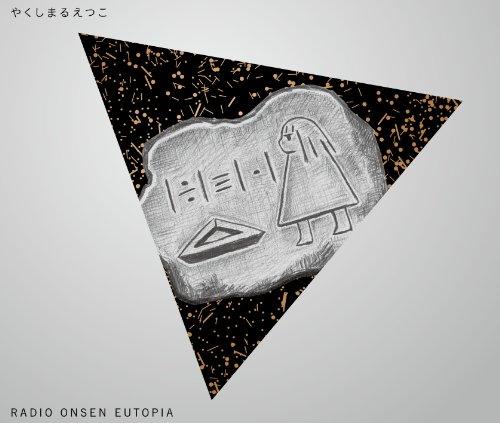 RADIO ONSEN EUTOPIA