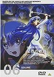 ��������� VOL.6 [DVD]