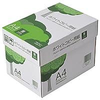 コピー用紙 高白色 A4 500枚x5冊/箱 ホワイトコピー用紙