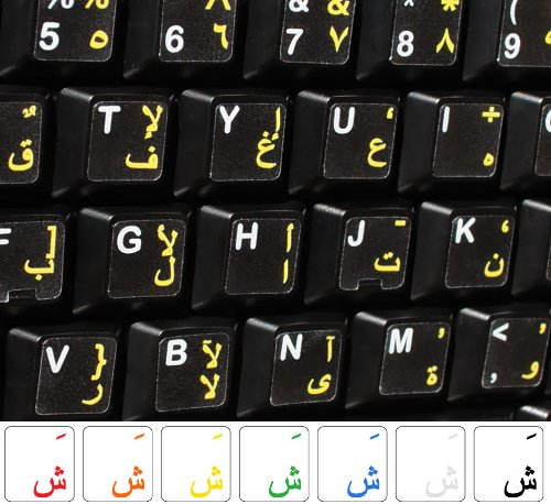 Arabic Keyboard Stickers Transparent Yellow Letters For Any Laptop Computer Pc Desktop Notebook