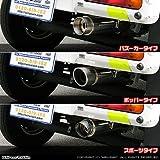 アクティ トラック用 (HA6・HA7・HA8・HA9) コンパクトマフラー スポーツタイプ