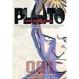 PLUTO GN VOL 01 (OF 8) URASAWA X TEZUKA (C: 1-0-1)par Naoki Urasawa
