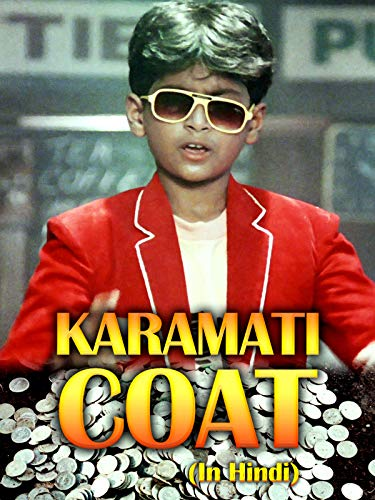 Karamati Coat (Hindi)
