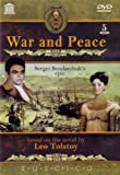 Sergei Bondarchuk's War and Peace 5 DVD Set