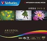 三菱化学メディア Verbatim DVD-R 4.7GB 1回記録用 「ARLEDIA」 8倍速 10mmクリアブラックケース 1枚パック DHR47HAD1V1