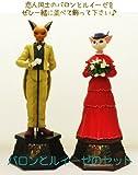 耳をすませば【バロンドール&ルイーゼ の素敵なオルゴールセット】スタジオジブリの秀作アニメ♪ステンドグラスが美しいオルゴール♪並べて一緒に飾ってください♪ ジブリがいっぱい!