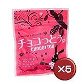 琉球黒糖 チョコっとう 40g 5袋セット