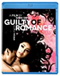 Guilty of Romance: Special Edition [B...